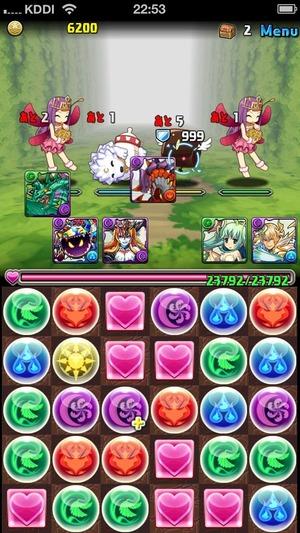 2014-05-12-22-53-48