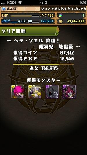 2014-04-28-04-13-27