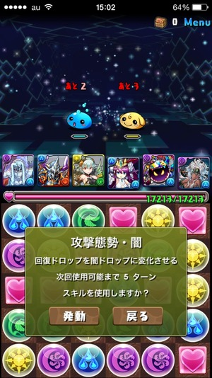 2015-01-28-15-02-14