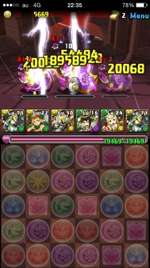 2015-06-01-22-36-00