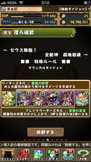 0f4e7576-s