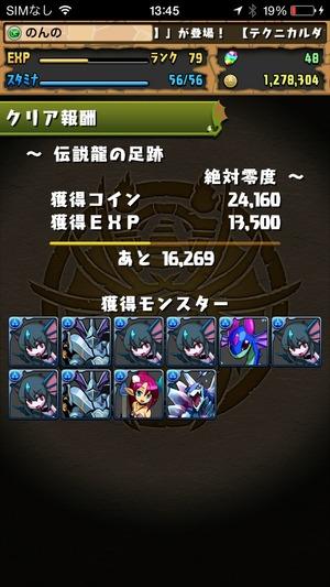 2015-01-28-13-45-03