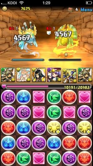 2014-04-30-01-29-55