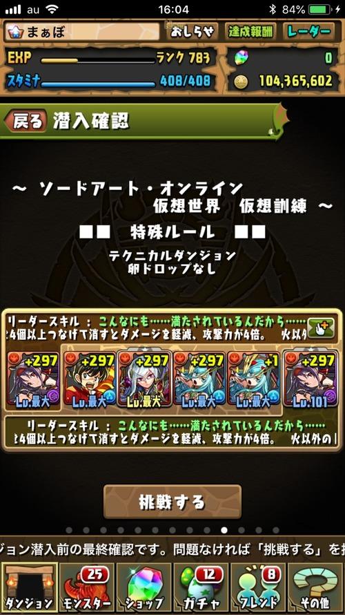 2018-11-05-16-04-50