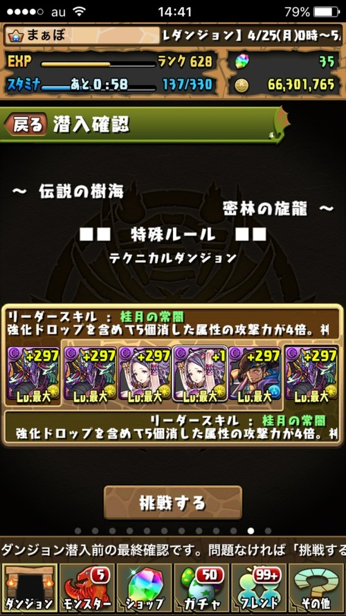 2016-04-28-14-41-02