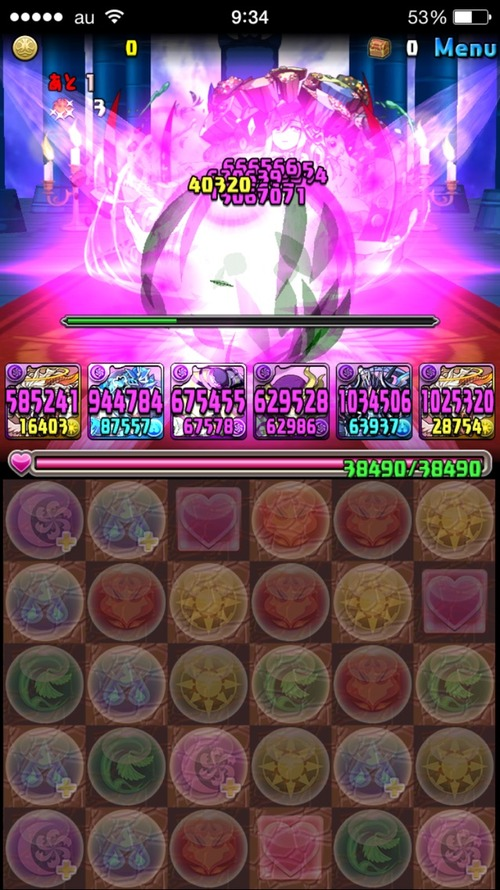 2015-12-29-09-34-39