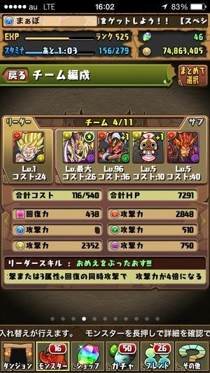 2014-10-10-16-02-58