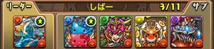 2015-05-11-13-51-53