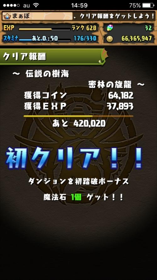 2016-04-28-14-59-57
