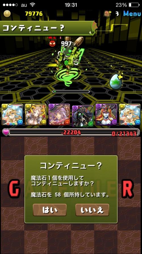 2016-01-30-19-31-42