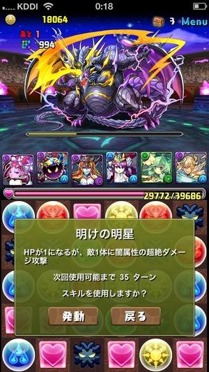 2014-04-29-00-18-03