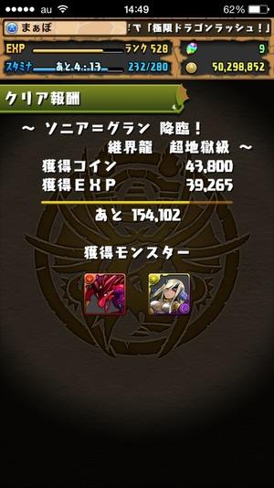 2015-01-31-14-49-39