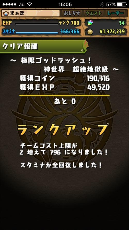 2017-04-12-15-05-17