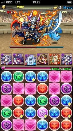 2014-05-30-13-29-47