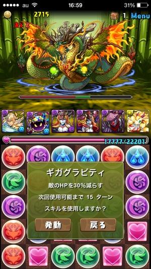 2015-03-13-16-59-24