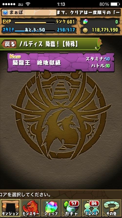 2015-06-15-01-13-07