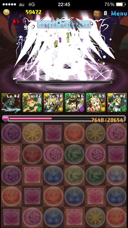 2015-06-01-22-45-11