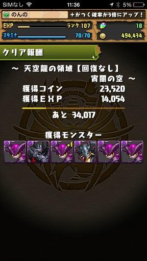 2015-02-20-11-36-35