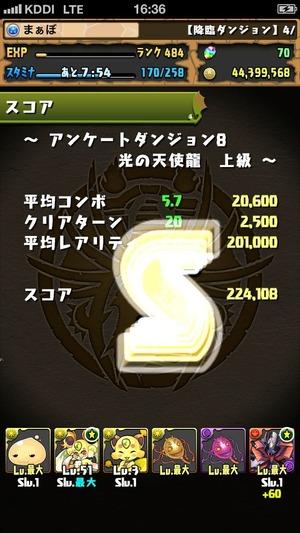 2014-04-14-16-36-45