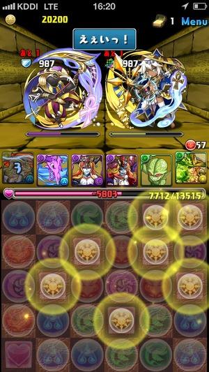 2014-07-16-16-20-57