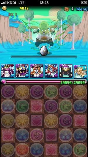 2014-06-02-13-48-40