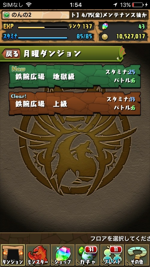 2016-04-18-01-54-21