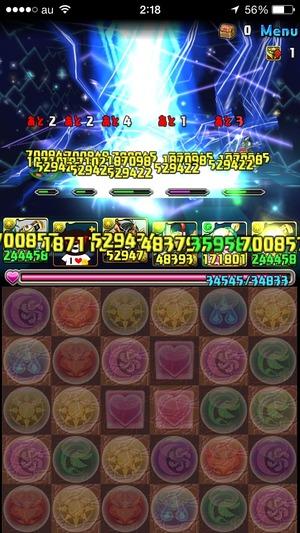 2014-10-16-02-18-57