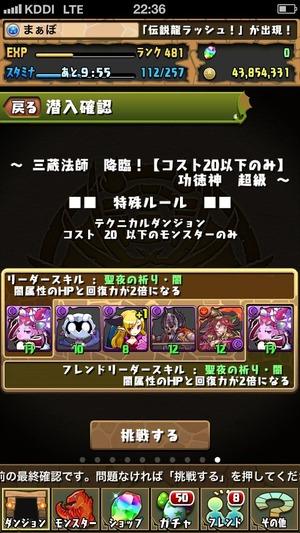 2014-04-12-22-36-48