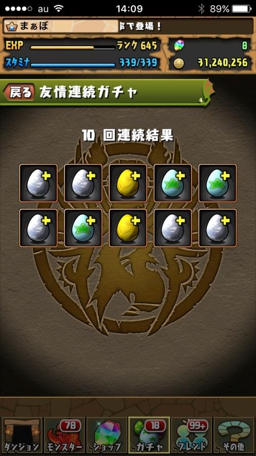 2016-09-30-14-09-06