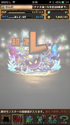 2015-02-27-00-19-43