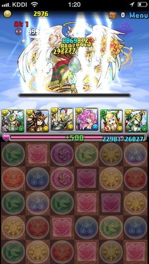 2014-07-20-01-20-25
