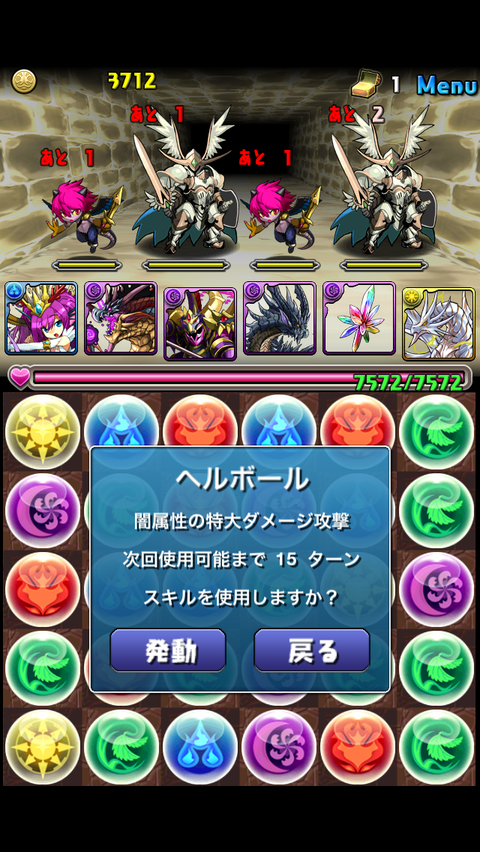 IMG_0087