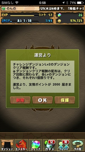 2014-12-26-00-58-50