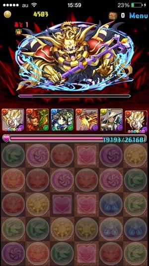 2015-04-28-15-59-19