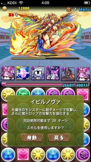 2014-04-13-04-09-56