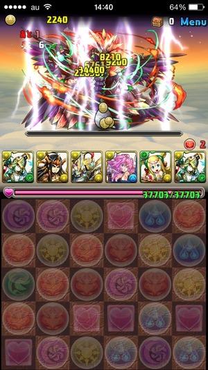 2015-01-31-14-40-09