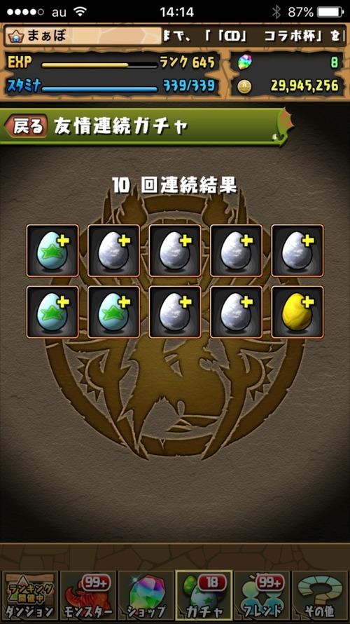 2016-09-30-14-14-18
