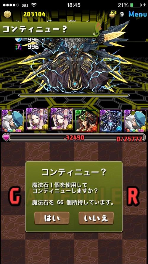 2016-01-30-18-45-34