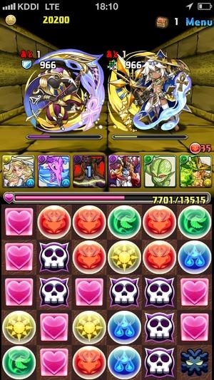 2014-07-16-18-10-44