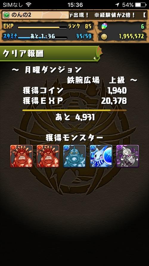 2016-02-22-15-36-09