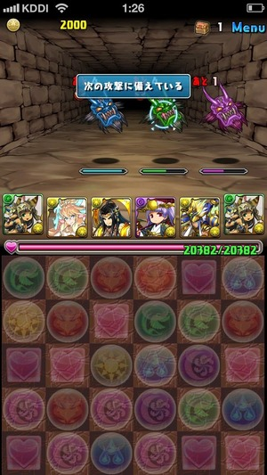 2014-04-30-01-26-45