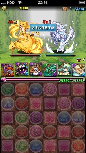 2014-05-12-22-46-30