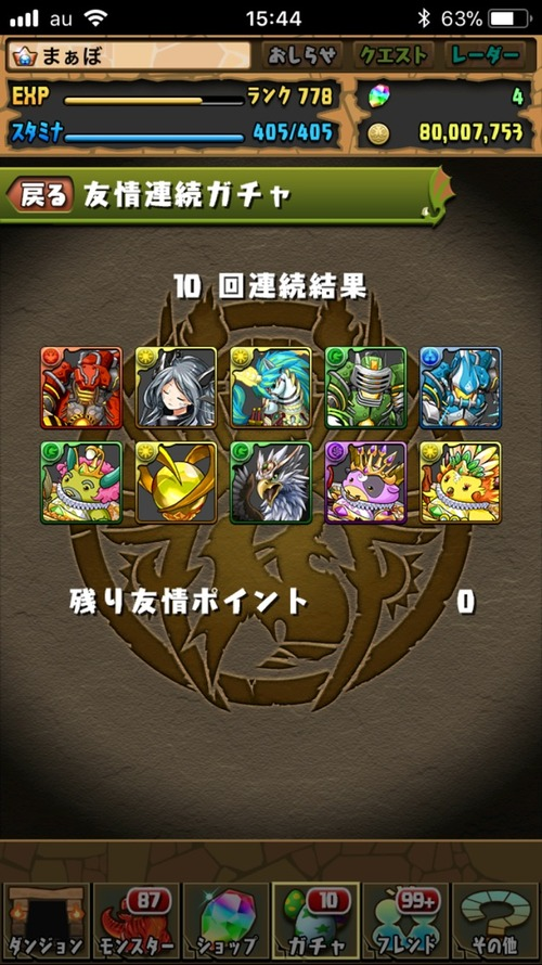 2018-03-09-15-44-18