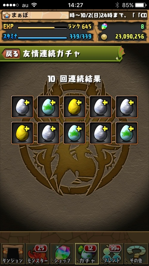 2016-09-30-14-27-52