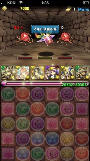 2014-04-30-01-28-58