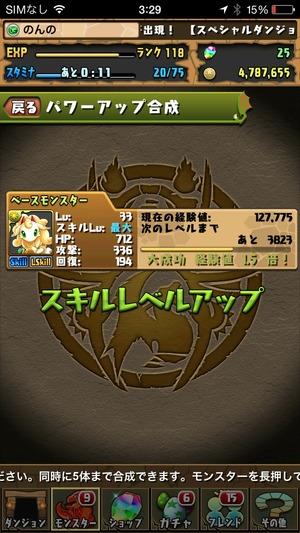 2015-02-27-03-29-43
