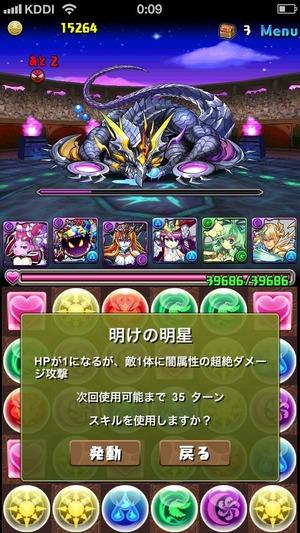 2014-04-29-00-09-56