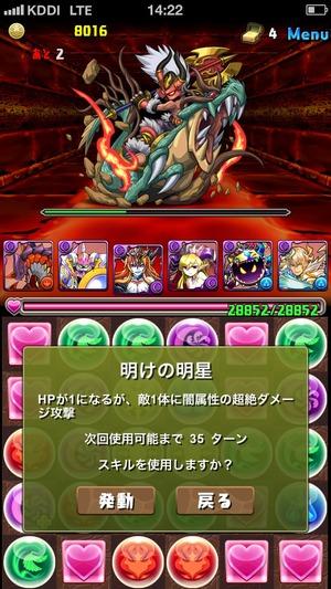 2014-06-09-14-22-25