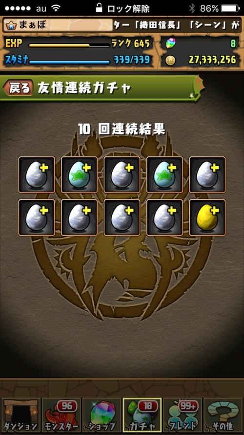 2016-09-30-14-20-20