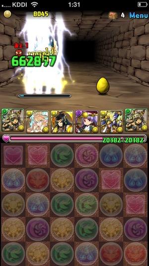 2014-04-30-01-31-01